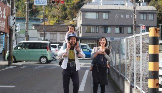 自分を開くシンプルな方法は「歩くこと」なんじゃないかと感じた、竹田城下町散歩