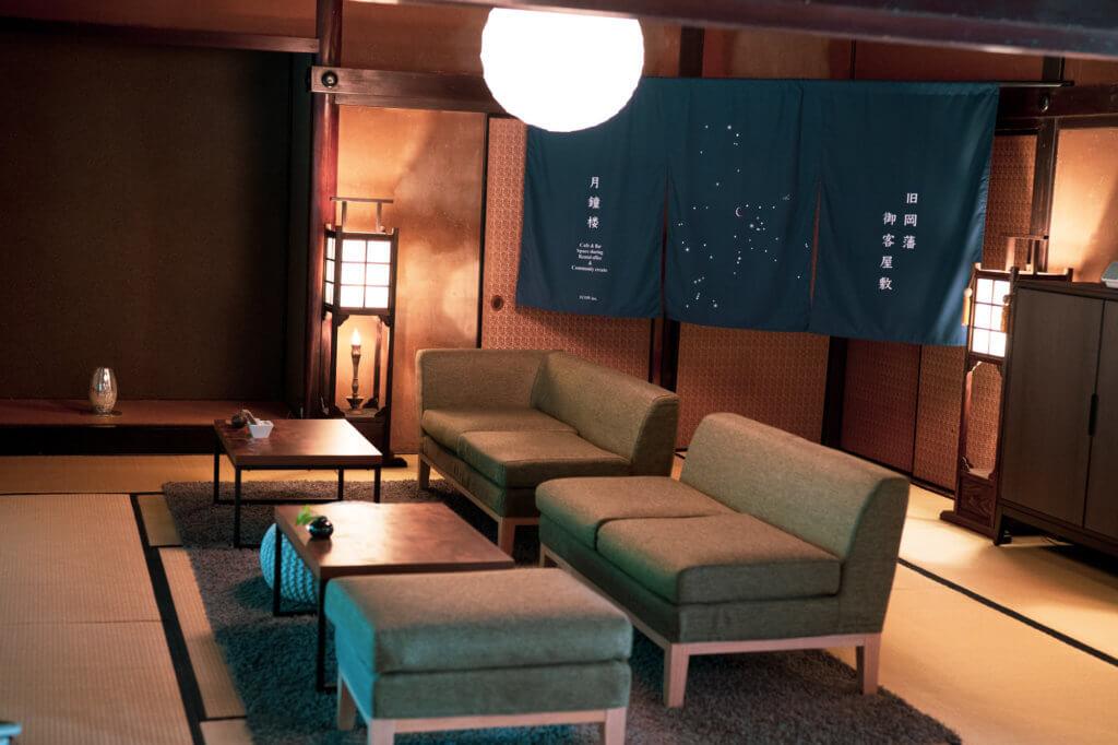 竹田市のカフェ御客屋敷 月照楼