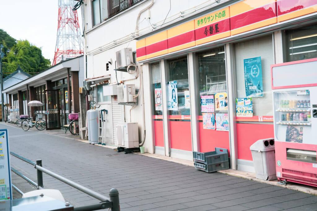 竹田市のコンビニ今勢屋さんとマルショク