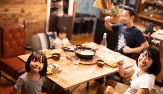 大分県竹田市へおためし移住体験記|独身女子が子どもと一緒に暮らしてみたら