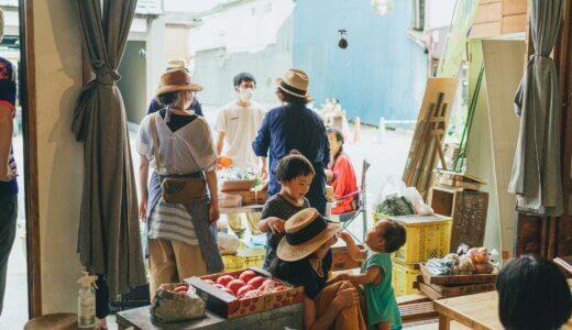 開催報告|8月のぐるずぶ市、真夏の収穫祭